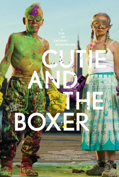 Cutie and The Boxer Film Poster