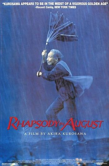 Rhapsody in August Film Poster